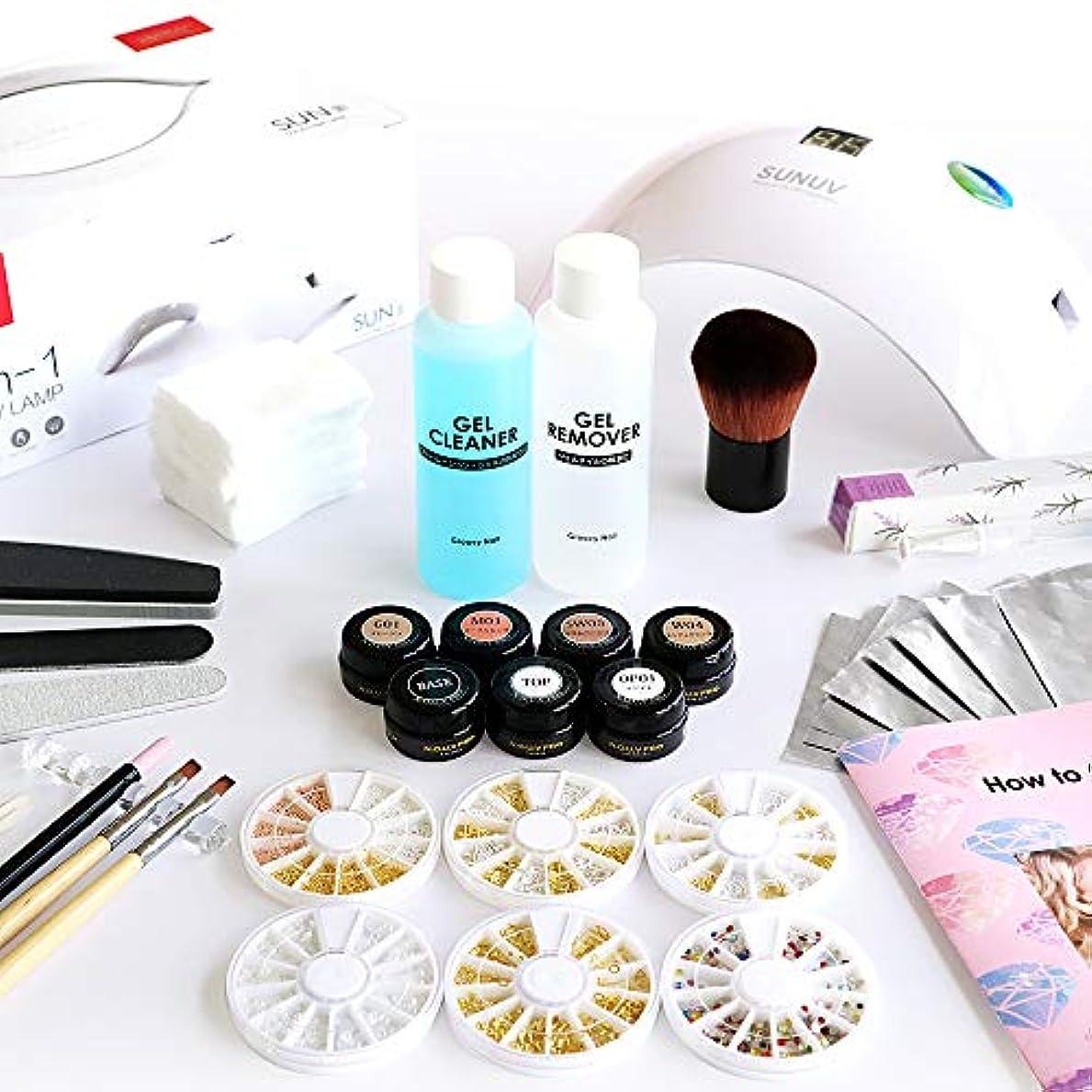 ジェルネイル スターターキット 日本製カラージェル6色+LEDライト48W ネイルアート 初心者におすすめ