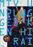Ken Hirai MTV UNPLUGGED LIVE (仮) [DVD]