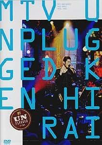 Ken Hirai MTV UNPLUGGED LIVE (仮) [DVD]