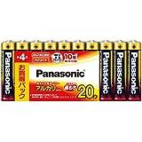 パナソニック 単4形アルカリ乾電池 20本パック LR03XJ/20SW
