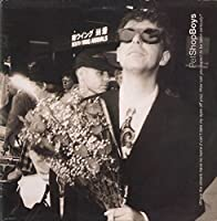 Where the streets have no name (1991) / Vinyl single [Vinyl-Single 7'']