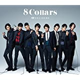 8 Collars(CD+DVD)