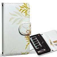 スマコレ ploom TECH プルームテック 専用 レザーケース 手帳型 タバコ ケース カバー 合皮 ケース カバー 収納 プルームケース デザイン 革 フラワー 模様 黄色 001285