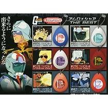 【カプセル付】サウンドロップコンパクト  機動戦士ガンダム アムロ×シャア 全6種コンプリートセット