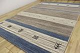 ベルギー製 ラグ ウィルトン織りカーペット 絨毯 じゅうたん 約3畳(200×250cm) ギャベ風デザイン 【INFINITY32434】ブルー