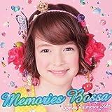 Memories Bossa 画像
