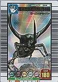 ムシキング MUSI-004-2006DS コーカサスオオカブト 【2006ダイナミックスタンド】【銀】
