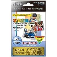 アピカ インクジェットプリンター用 光沢紙 WP2827 00050660 【まとめ買い3個セット】