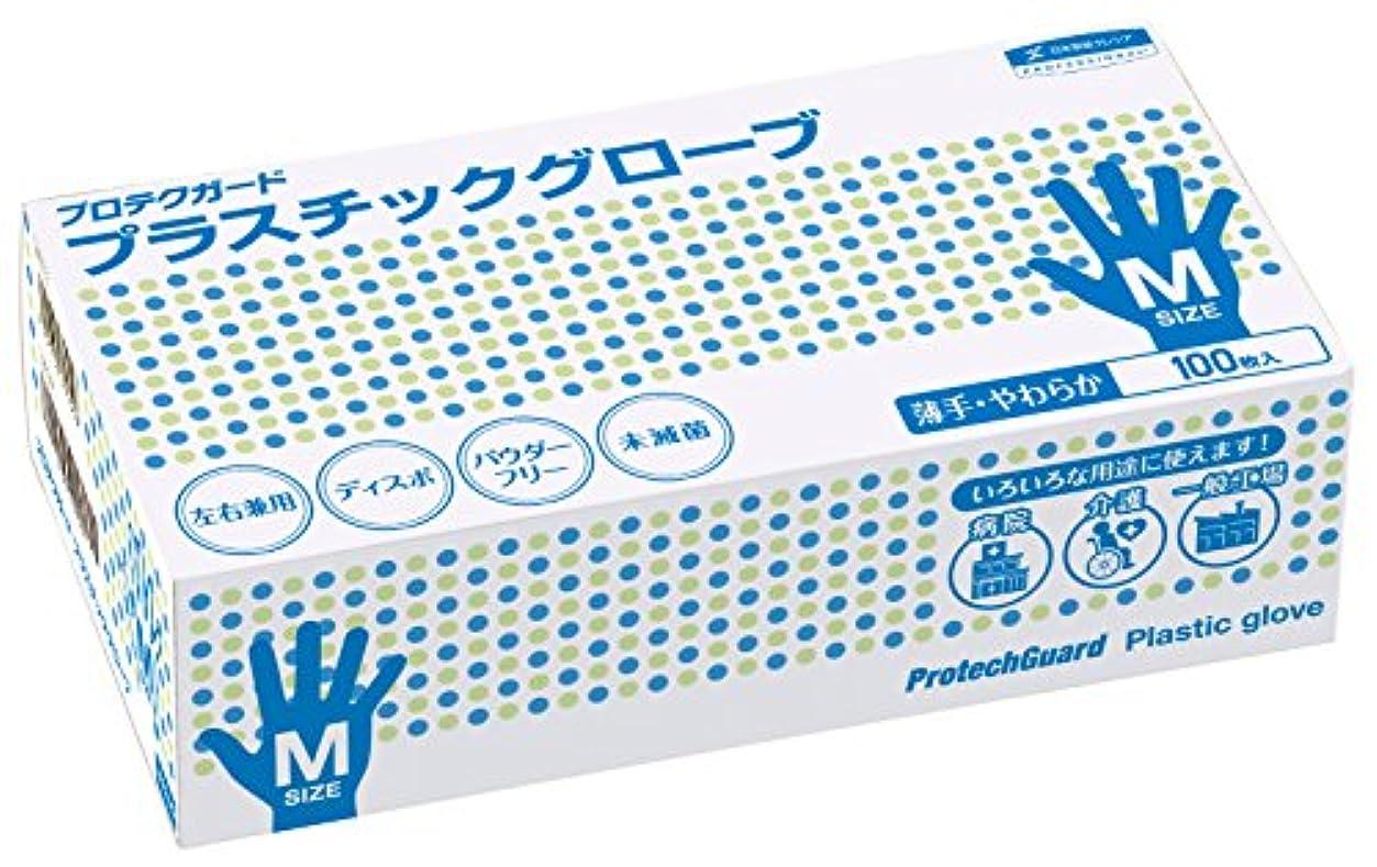 ダニ土絶対にプロテクガードプラスチックグローブM サイズ