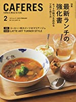 CAFERES 2019年 02 月号 [雑誌]