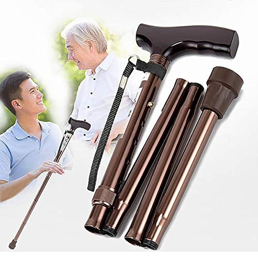 リーチ散髪活気づく年配の折る杖、純木のハンドルおよびリスト?ストラップが付いている調節可能な高さ手の歩く杖軽量の携帯用杖滑り止め