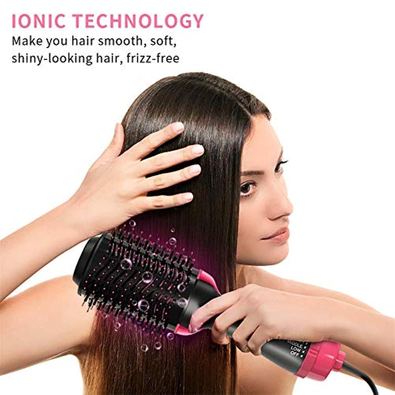 啓発する興奮する活性化ワンステップヘアドライヤー&ボリューマイザーセラミック電気フェラドライヤーブラシ、ホットエアーブラシ、マイナスイオンストレートヘアカーラーブラシスタイリングスタイラーブラシ