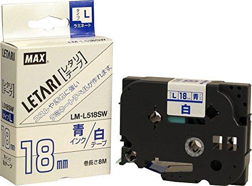 ビーポップミニ テープカセット 18mm幅 青に黒文字 LM-L518SW