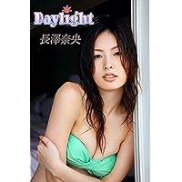 長澤奈央 Daylight【image.tvデジタル写真集】