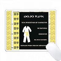 ドジャー・クン、日本の武道、空手のルール、黄色のベルト PC Mouse Pad パソコン マウスパッド