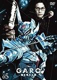 牙狼<GARO>~闇を照らす者~ vol.5[DVD]