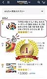 T-PRO ドミノたおし 100個 (12色) ギミック10個セット