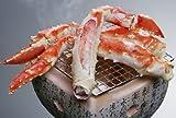 北海道加工 2Lサイズ タラバ蟹 足 3kg