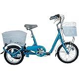 ミムゴ(MIMUGO) スイングチャーリー ロータイプ 三輪自転車(ブルー) MG-TRE16-BL ブルー