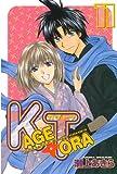 KAGETORA(11) (週刊少年マガジンコミックス)