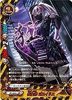 バディファイト/【パラレル】S-BT01-0059 狂女神 ゴスイリス【並】