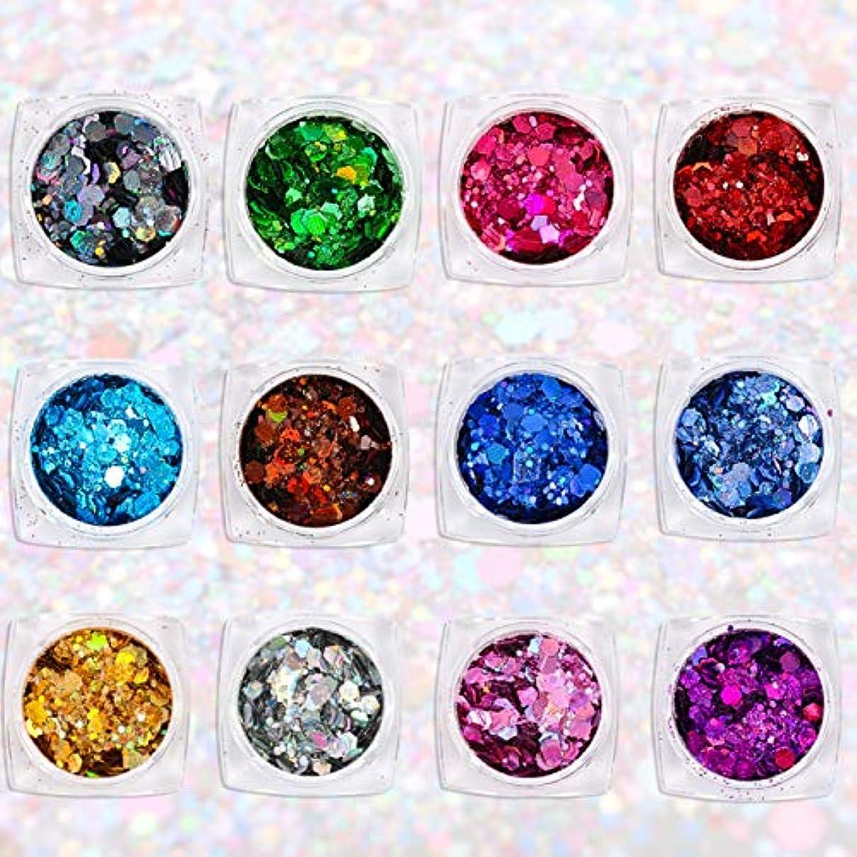 和らげる通り抜ける機動Wadachikis 有益な12色レーザー六角形のスパンコール爪きらめき粉砂の携帯電話シェルの工芸品特別なきらめきパウダーグリッタースパンコール