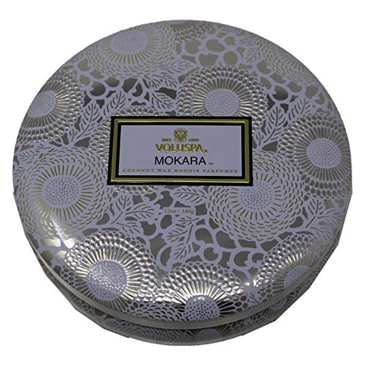 古い繁殖あからさまVoluspa ボルスパ ジャポニカ 3-Wick ティンキャンドル L モカラ JAPONICA Wick Tin Candle MOKARA