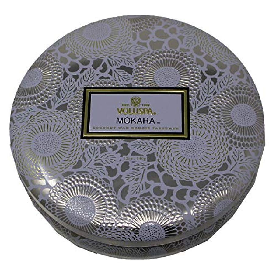 農民接続詞シャーVoluspa ボルスパ ジャポニカ 3-Wick ティンキャンドル L モカラ JAPONICA Wick Tin Candle MOKARA