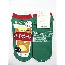 靴下 おもしろ柄 【ハイボール】 22-25cm  スニーカー丈  《9613》 (緑)