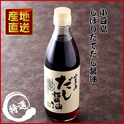 産地直送 小豆島搾りたて だし醤油 360ml瓶