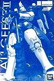 【イベント限定】MG 1/100 トールギスⅡ [スペシャルコーティング] 新機動戦記ガンダムW(ガンダムウイング)