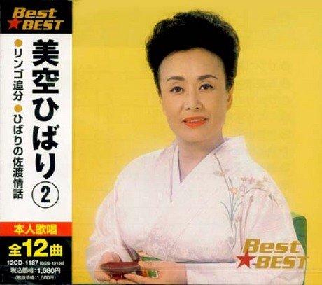 KEEP 美空ひばり「Best BEST」...