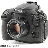 DISCOVERED イージーカバー Nikon D810 カメラカバー 液晶保護フィルム&スクリーンプロテクター付 (ブラック)