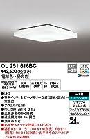 ODELIC(オーデリック) LEDシーリング 調光・調色タイプ LC-FREE Bluetooth対応 【適用畳数:~8畳】 OL251616BC
