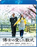 博士の愛した数式 Blu-ray スペシャル・エディション