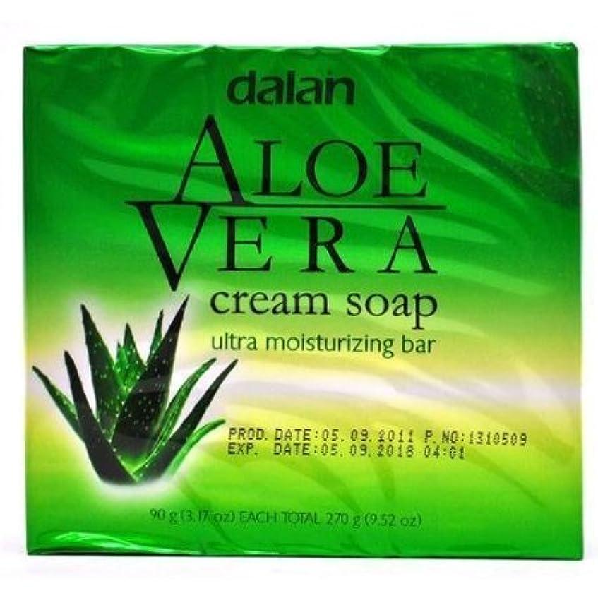 一月ヘッジきらめくAloe Vera Cream Soap Ultra Moisturizer Conditioning 9.52 Oz [並行輸入品]