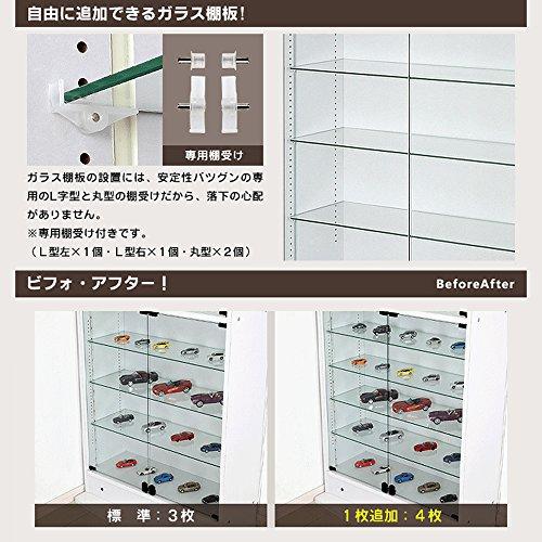 【JAJAN】フィギュアラック「サード(3rd)」ワイド 追加ガラス棚板 幅83cm奥行29cm専用 【正規品】