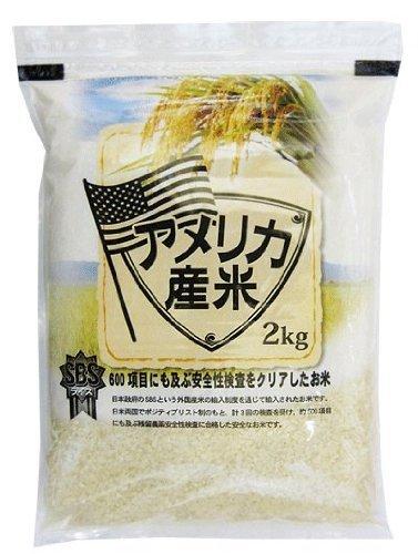 【精米】アメリカ カリフォルニア産米 カルローズ2kg 2018年輸入米