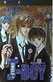 JUNGLE BOY 8 (ボニータコミックス)