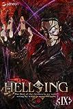 HELLSING OVA IX 〈通常版〉 [DVD]