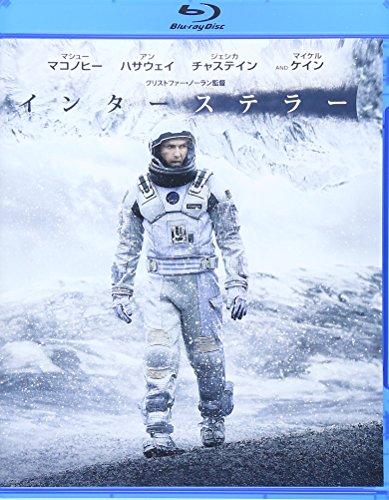BD>インターステラー (<DVD>)