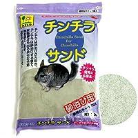 お買い得セット 三晃商会 SANKO チンチラサンド 1.5kg 5袋入り