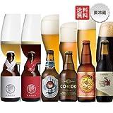 お祝・記念日 贈り物 プロ厳選の 地ビール ギフト 6本 詰め合わせ
