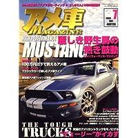 アメ車MAGAZINE (マガジン) 2008年 07月号 [雑誌]