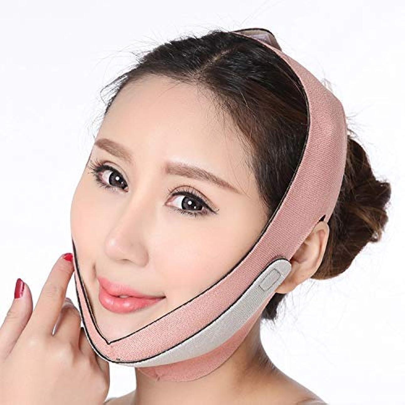 低下しっかり一回HUYYA フェイスリフティング包帯 フェイスマスク、V字ベルト補正ベルトスキンケアチンは、リフティングファーミングストラップダブルチンヘルスケア,Pink_Large