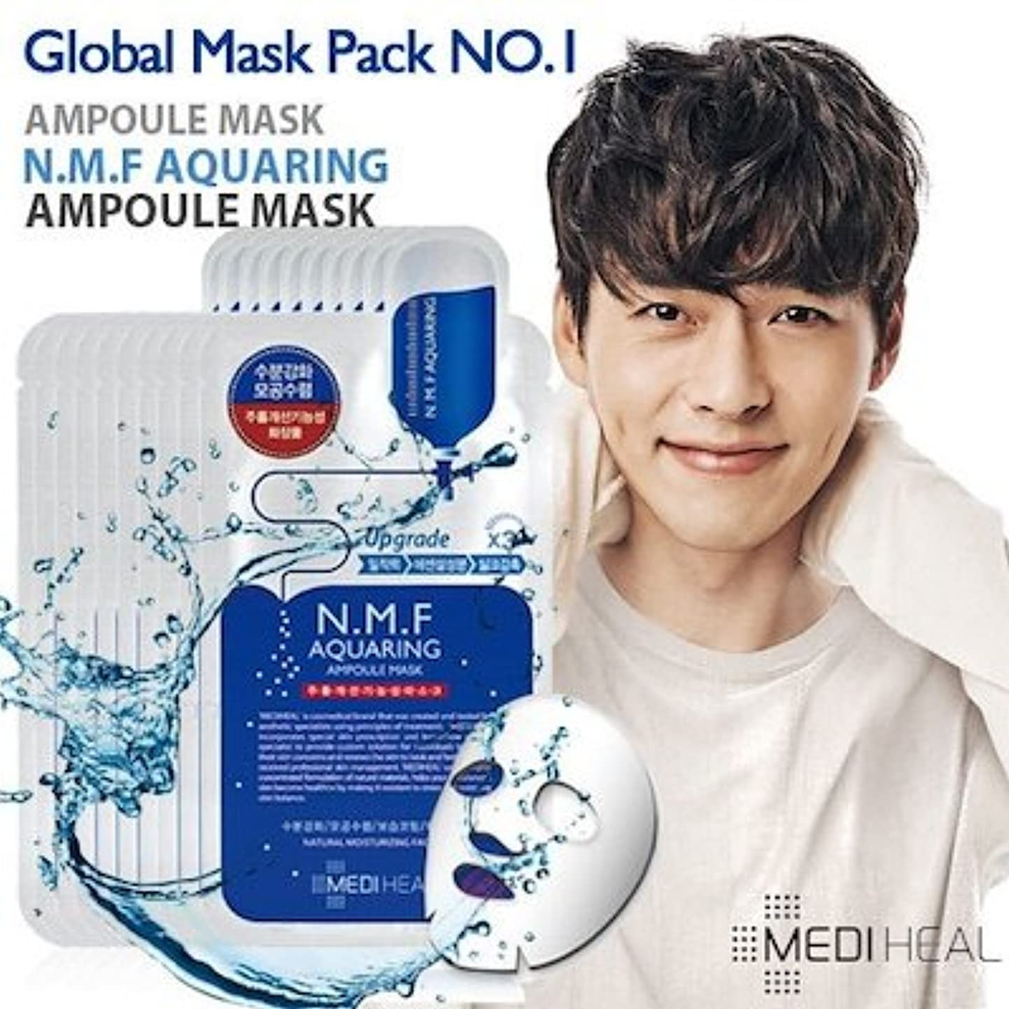 四詐欺文字[期間限定][数量限定][送料無料][韓国コスメ][メディヒール] Mediheal Mask メディヒール NMFアクアリング シートマスク 20枚セット