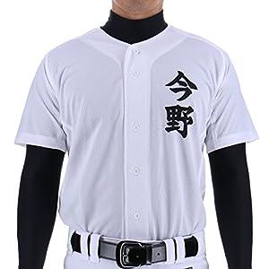 ゼット(ZETT) [名入れ 左胸プリント] 野球 練習着 ユニフォーム メッシュ フルオープン シャツ メカパン ホワイト(1100) BU1181MS1 Mサイズ