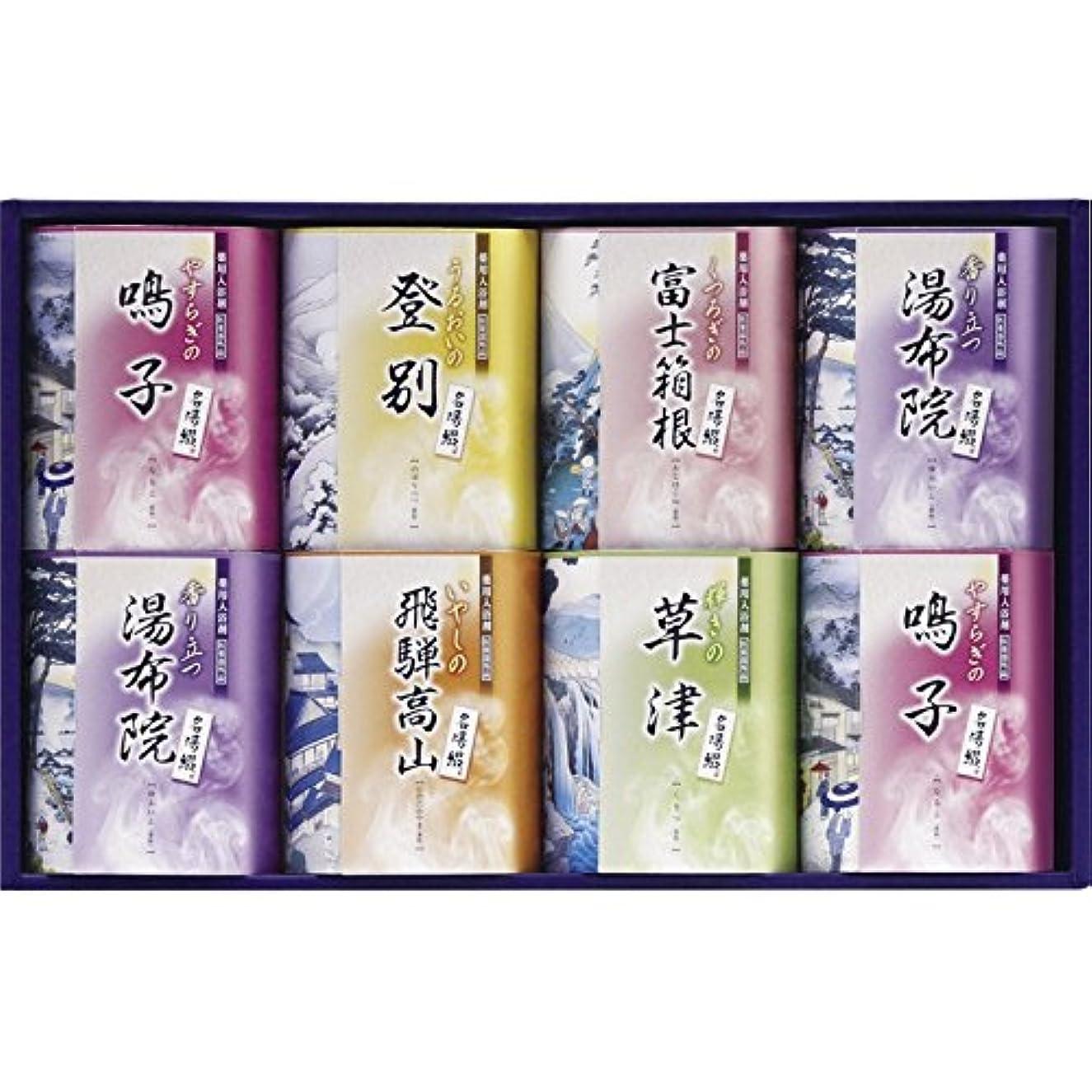 に同意する七時半韓国名湯綴入浴剤セット TML-15 【個包装 セット 詰め合わせ 疲労回復 ご褒美 贅沢 プチギフト 温まる 温泉 粉 ご当地 まとめ買い 名湯 リラックス 美肌 つめあわせ やさしい やすらぎ】