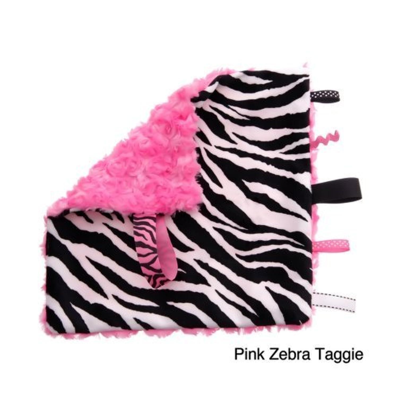 BBEmerald Baby Pacifier Taggie Blanket, Pink Zebra by BBEmerald [並行輸入品]