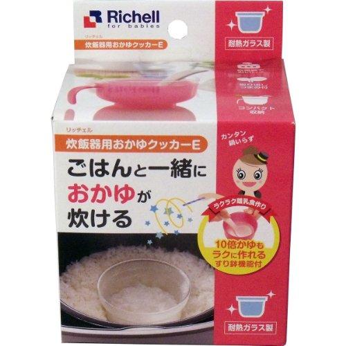 リッチェル 炊飯器用おかゆクッカーE...